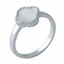 Серебряное кольцо Белый клевер с перламутром в стиле Ван Клиф