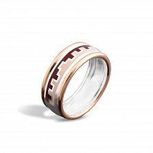 Серебряное кольцо Нью-Йорк с золотыми накладками, коньячной и розовой эмалью