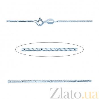 Цепочка серебряная Снейк родированная AQA--063Р-2