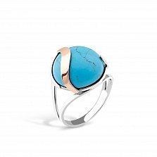 Серебряное кольцо Мишель с золотой накладкой и имитацией бирюзы