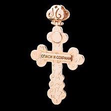 Крестик из красного золота Почитание с эмалью