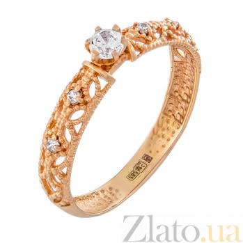 Золотое кольцо Путешествие с фианитами 12688