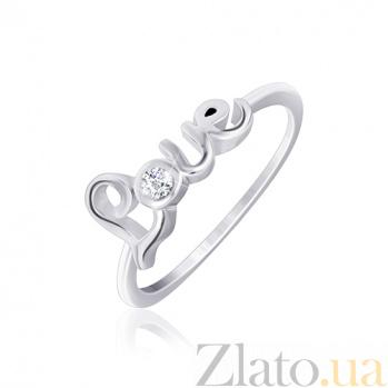 Серебряное кольцо LOVE с фианитом 000030930