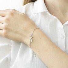 Серебряный браслет Чеслава с символом бесконечности, белыми фианитами и дополнительными звеньями