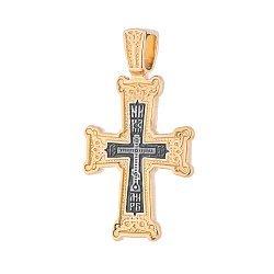Серебряный крестик с позолотой и чернением Святой Дух 000034538