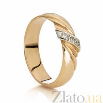 Обручальное кольцо с бриллиантами Феерия любви SG--17083006