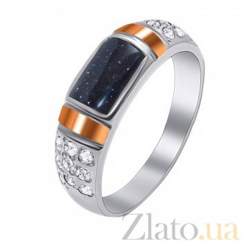 Серебряное кольцо с золотыми вставками и авантюрином Шарманка BGS--443к