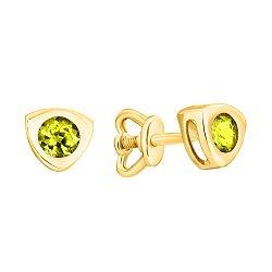 Золотые серьги-пуссеты Триллион в желтом цвете с хризолитами