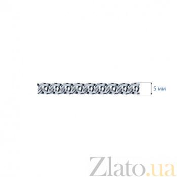 Серебряный браслет Бисмарк  AQA--МБ16-1