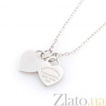 Серебряное колье Два сердечка с голубой эмалью в стиле Тиффани 000079521