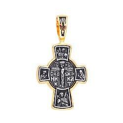 Православный серебряный крестик с позолотой и чернением 000132094