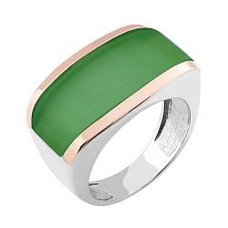 Серебряное кольцо с золотыми накладками и зеленым улекситом 000101104