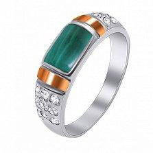 Серебряное кольцо Шарманка с малахитом, фианитами и золотыми накладками