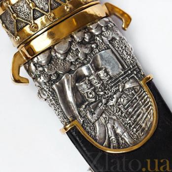 Подарочный серебряный нож Наполеон 1273