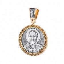 Серебряная ладанка Святой Николай с позолотой