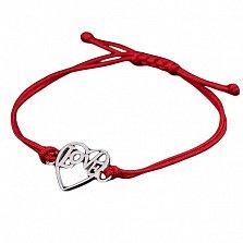 Шелковый браслет Love с серебряной вставкой