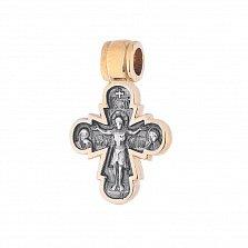 Детский серебряный крестик Благословение с позолотой и чернением