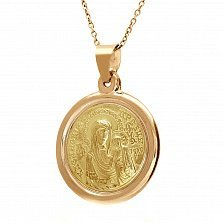 Ладанка из комбинированного золота Оберег