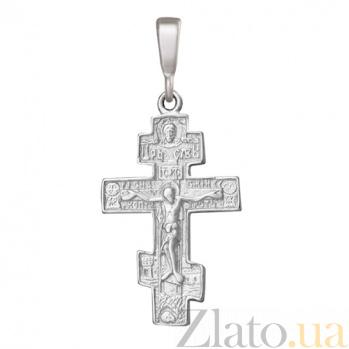 Серебряный крестик Символ вечности 000025359