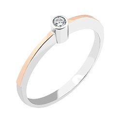 Серебряное кольцо с золотыми накладками и завальцованным фианитом 000116681