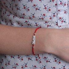Шелковый браслет Yulia с вырезной серебряной вставкой