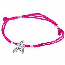 Шелковый браслет Just for You с серебряной вставкой-звездой