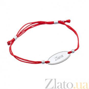 Браслет шелковый Zlata 000012008