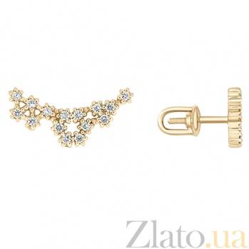 Золотые серьги с фианитами Илария 000032882