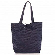 Кожаная сумка на каждый день Genuine Leather 8041 темно-синего цвета на завязках