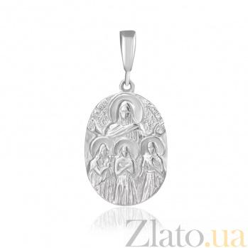 Серебряная ладанка Благословение 000025382