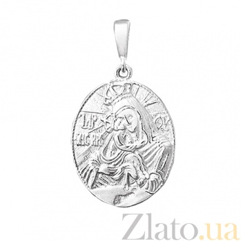Серебряная ладанка Свет Божьей Матери 000025349