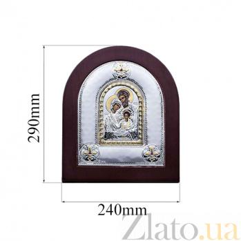 Серебряная икона с позолотой Святое Семейство  AQA--MA/E2105AX