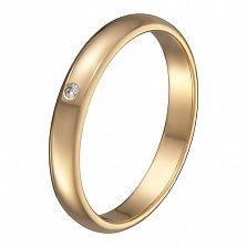 Обручальное кольцо в желтом золоте Вечная классика с бриллиантом