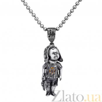 Серебряный кулон-шарм Малыш танкист с позолотой 000098218