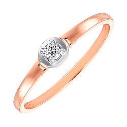 Золотое помолвочное кольцо в комбинированном цвете с бриллиантом и круглым кастом 000104399