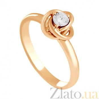 Золотое кольцо с бриллиантом Жаклин VLN--122-1605