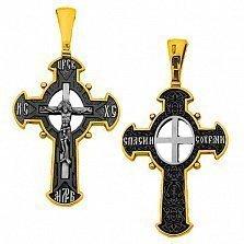 Серебряный крест с позолотой и чернением Иисус из Назарета