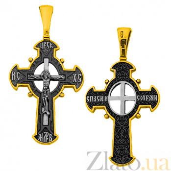 Серебряный крест с позолотой и чернением Иисус из Назарета HUF--3402-ЗЧФ