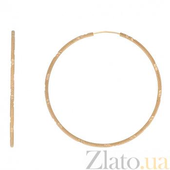 Золотые серьги-кольца Власть луны 000023787