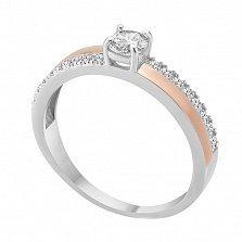 Серебряное кольцо Памела с золотой вставкой и фианитами
