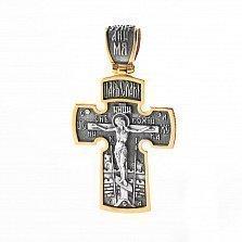 Серебряный крестик Сын Божий и Архангел Михаил с позолотой и чернением