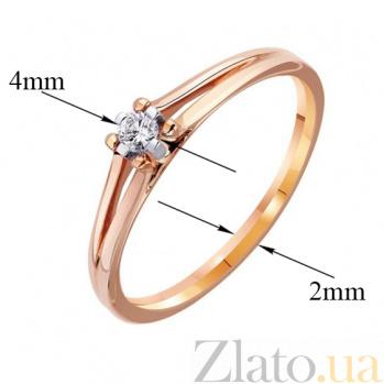Кольцо из красного золота с бриллиантом Дианта EDM--КД7421