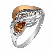 Серебряное кольцо с золотой вставкой и цирконием Магия