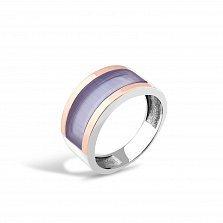 Серебряное кольцо Тамара с золотыми накладками и синим улекситом