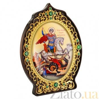Икона латунная с позолотой Святой Георгий Победоносец 2.78.0906лп2