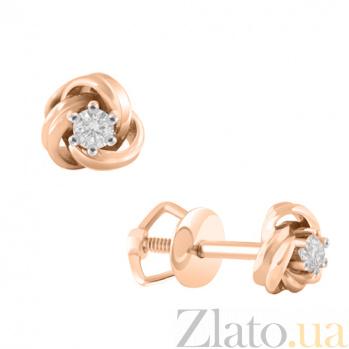 Серьги-пуссеты из красного золота с бриллиантами Розы KBL--С2531/крас/брил