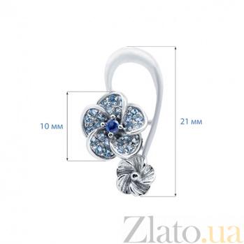 Серебряный кулон с фианитами Полевые цветы AQA--KHT-0175-PT