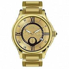 Часы наручные Michel Renee 230G330S