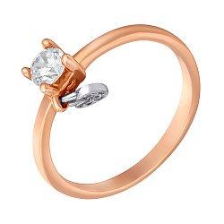 Золотое помолвочное кольцо в комбинированном цвете с белым фианитом и подвеской-сердечком 000101690