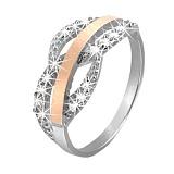 Серебряное кольцо с золотой вставкой и цирконием Эрика
